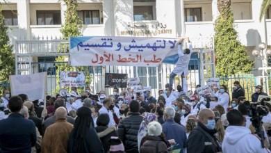 """صورة تونس.. إضراب الأطباء يتحدى """"كورونا"""""""