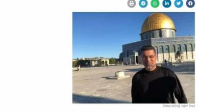 صورة نائل زعبي..بكونك مسلم لا يحق لك اصدار الفتاوي بالاقصى