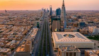 صورة استراتيجية «الاستثمارات العامة» دافع جديد لانطلاقة منظومة الاقتصاد السعودي