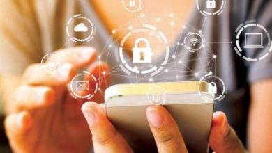 صورة تطبيقات مفيدة لحماية الخصوصية الرقمية
