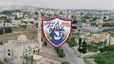 صورة اعلان هام ,المجلس المحلي كفرقرع