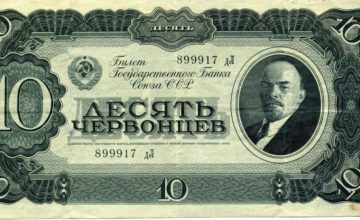 Rouble Trouble