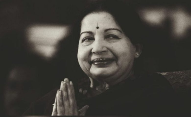 Amma's Demise: What will happen next?