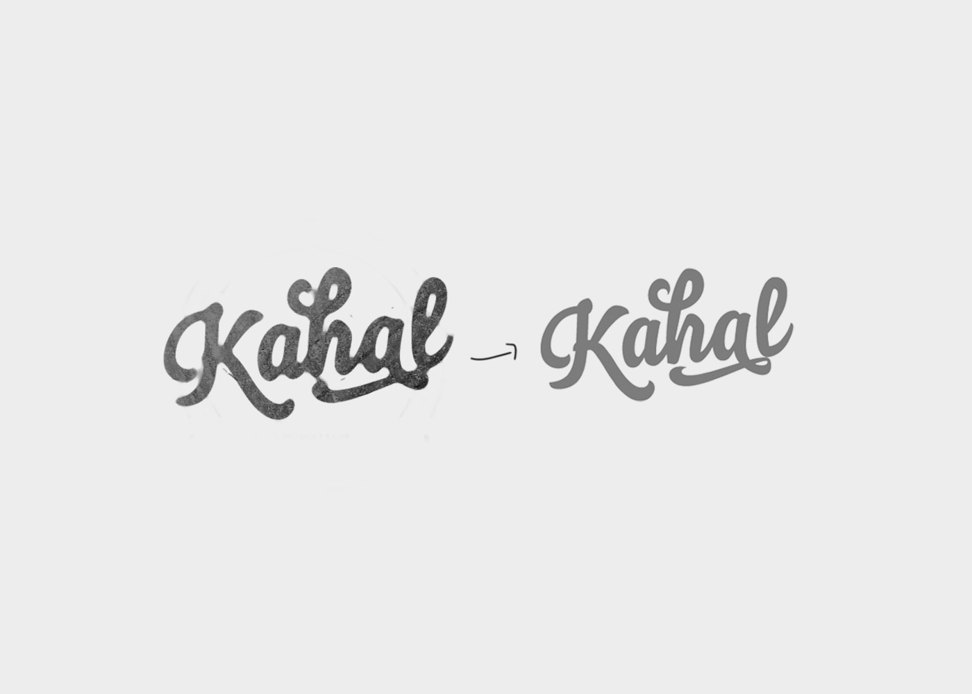 kahal1