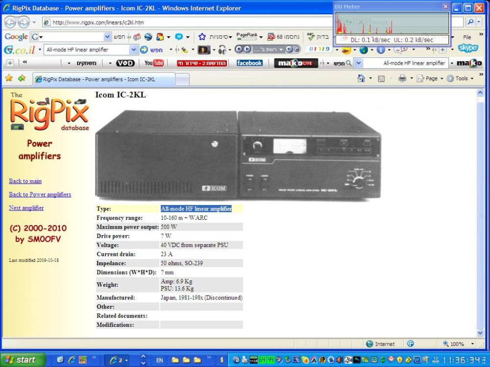 medium resolution of icom ic 2kl500w linear jpg