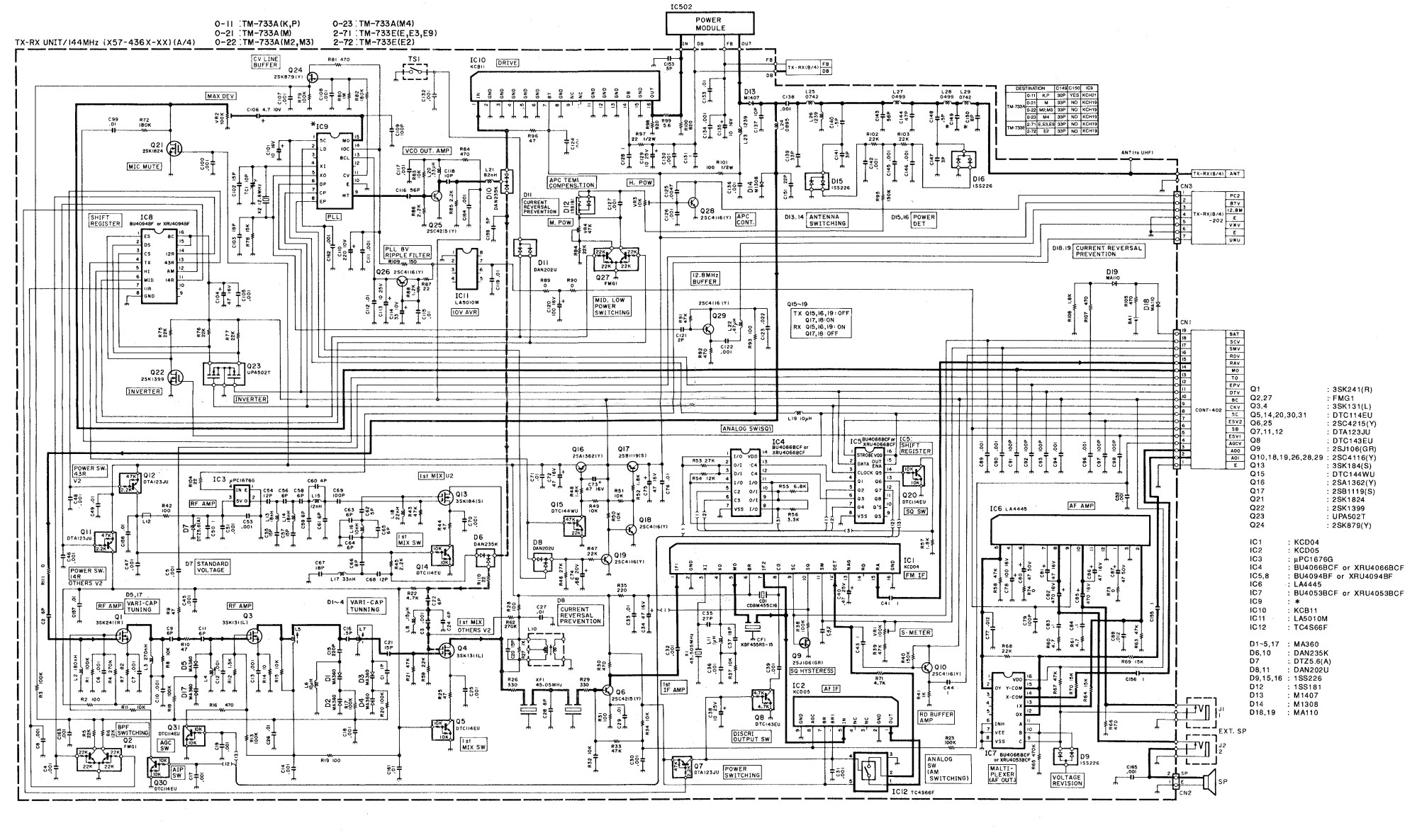 hight resolution of kenwood tm 733 schema1 jpg