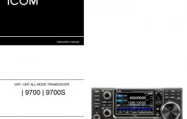 The Icom IC-9700 manual is now available [ ENGLISH ]