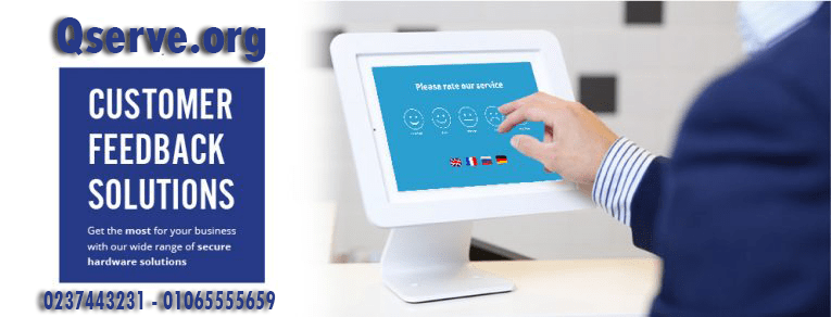 جهاز تقييم خدمة العملاء | feedback kiosk