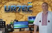 ur7ec_front_