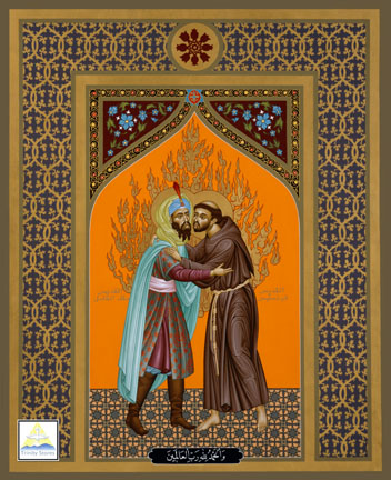 Saint Francis and the Sultan by Robert Lentz