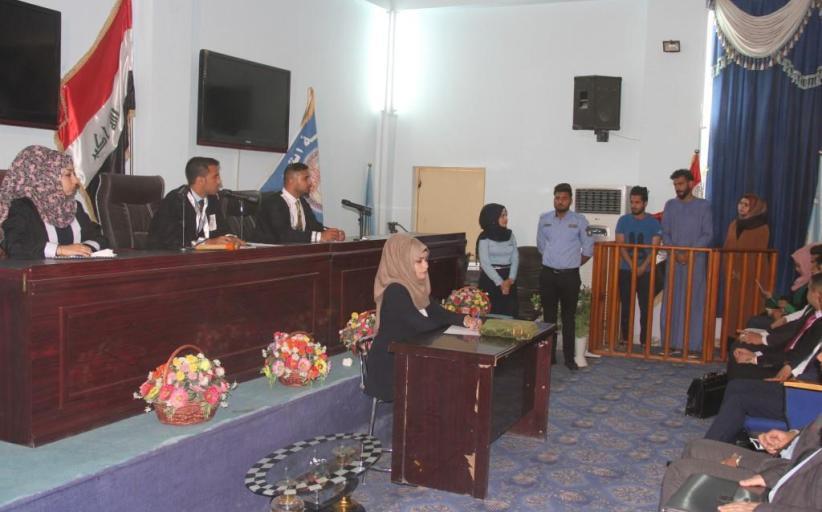 كلية القانون / جامعة القادسية تنظم فعالية المحكمة الافتراضية