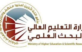 Higher Education Announces Posting of Graduate Studies and determine the date for the submission of 05.02.2017