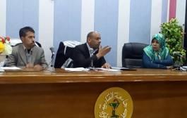 كلية الطب البيطري / جامعة القادسية تعقد ندوة عن أهمية اللغة العربية