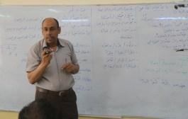 كلية الطب البيطري / جامعة القادسية تقيم دورة في سلامة اللغة العربية