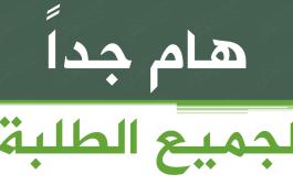 جدول الامتحانات النهائية الفصل الثاني لكلية الطب البيطري جامعة القادسية 2016-2017