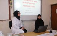 كلية الطب البيطري /جامعة القادسية تقيم دورة تدريبية بعنوان : تحضير بعض الوصفات الطبية الخاصة بالطب البيطري
