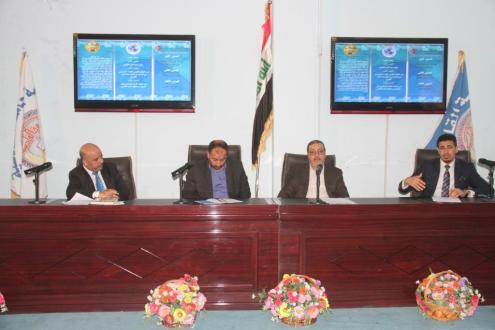 كلية القانون في جامعة القادسية تعقد ندوة علمية بعنوان (دور القضاء الدستوري في تحقيق مبدأ الامن القانوني في العراق)