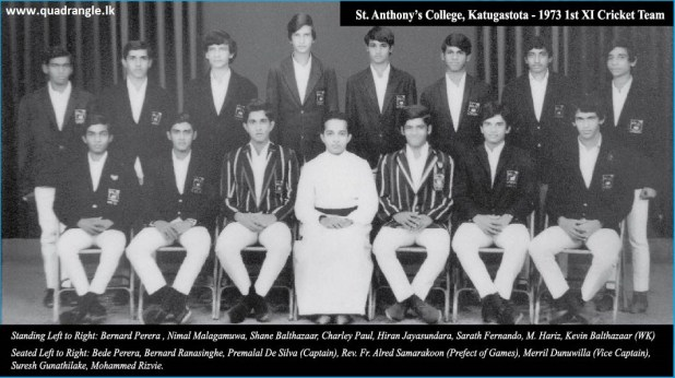 St. Anthony's College 1973 1st XI Cricket Team