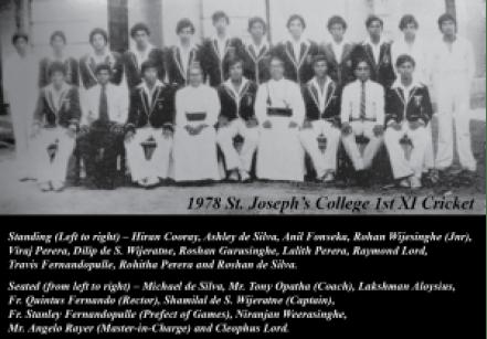 St. Joseph's College 1st XI Cricket - 1978