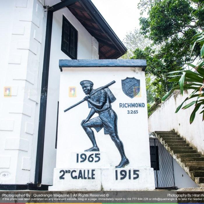 Richmond College Galle 0041