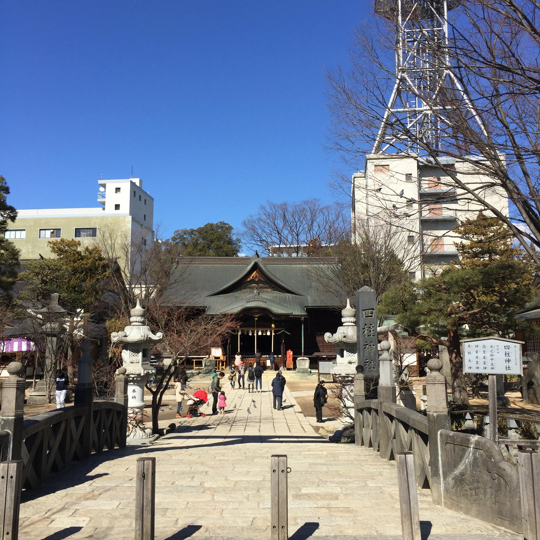 長野県松本市【四柱神社】は、願いを叶える「結び」のパワースポット!