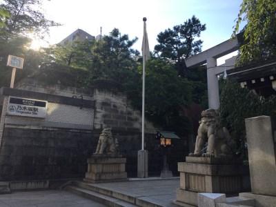 原宿から歩いて『乃木神社』に参拝してきました!そしておみくじで『凶』を引く…