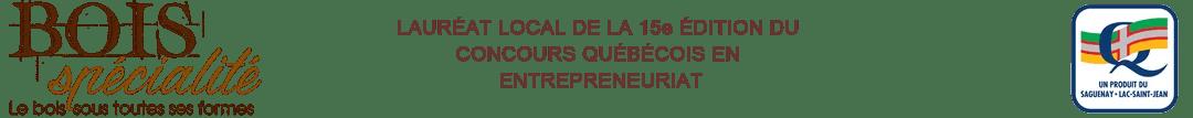 Quai Saguenay |  quai flottant Logo