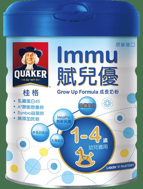桂格嬰幼童成長奶粉與兒童奶粉,給寶寶最好的營養選擇
