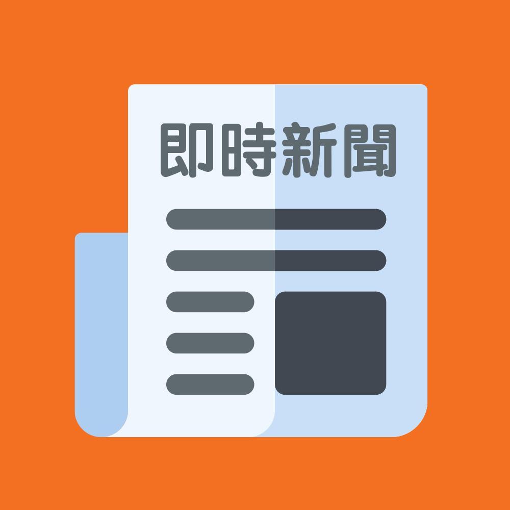 世衛稱專家組與中國同行有非常好的討論 - 新聞
