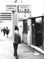 rua Galvão Bueno 54