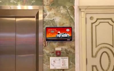 Báo giá quảng cáo LCD thang máy tại Đà Nẵng