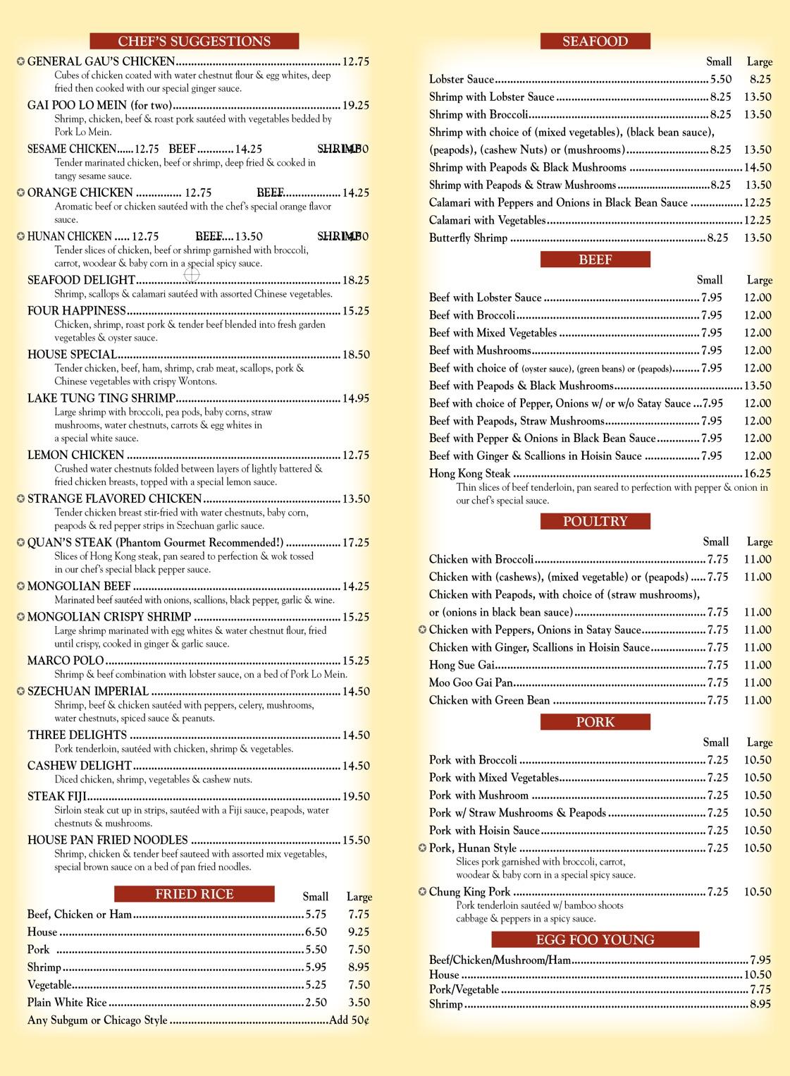 Quans Kitchen Fine Asian  Weymouth Take Out Menu