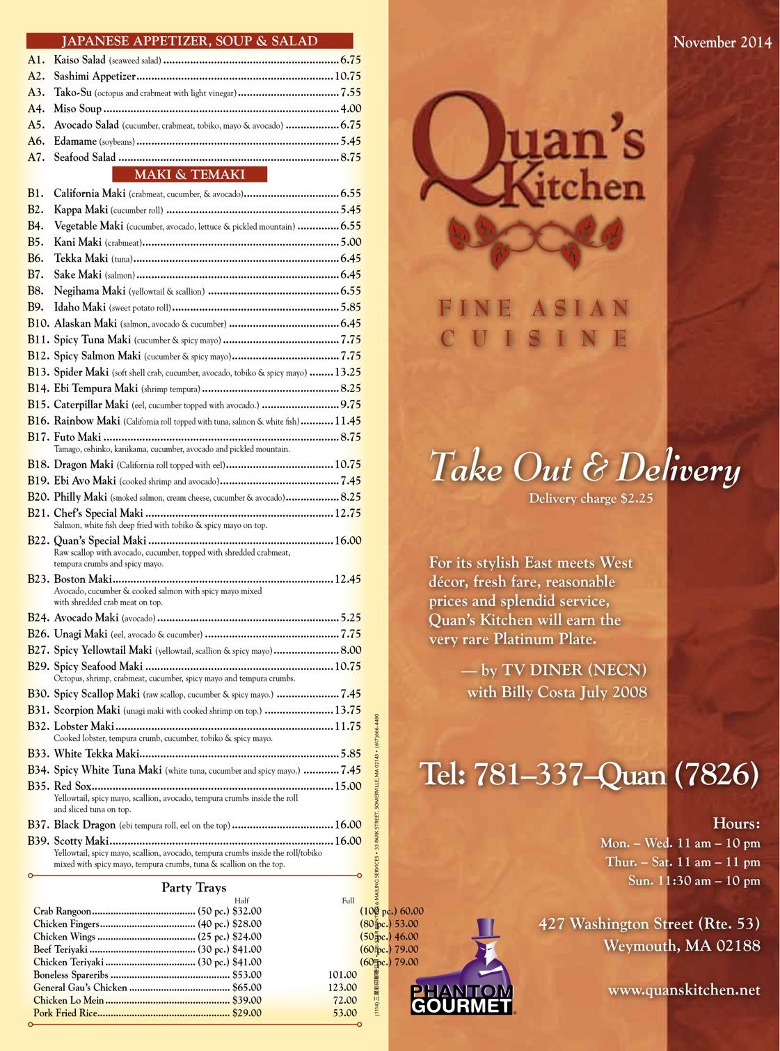 Quans Kitchen Fine Asian  Weymouth Take Out Menu