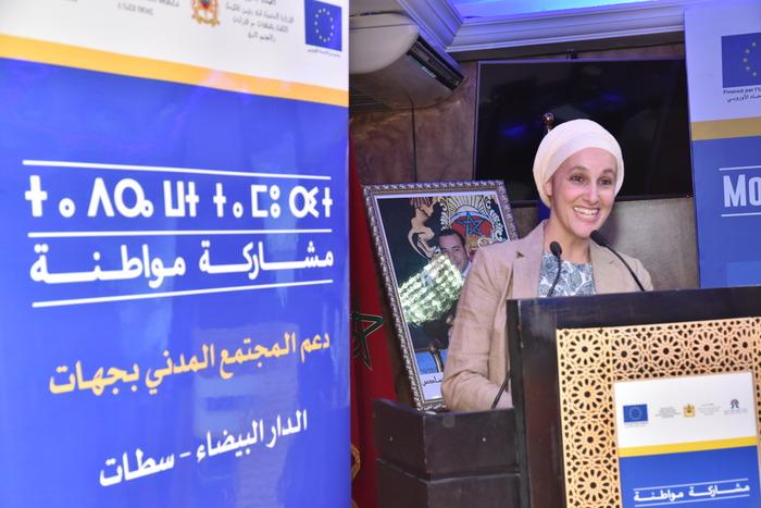 lanzamiento del Programa de apoyo a la sociedad civil en Marruecos