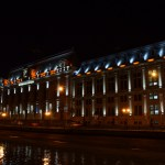 Palce of justice by night