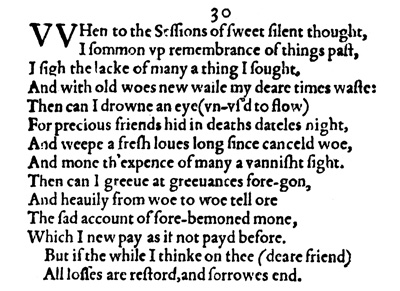 Sonnet 2 analysis. Essay about Sonnet 2 Analysis. 2019-02-16