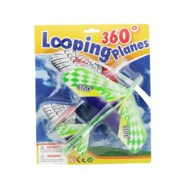 Looping planes