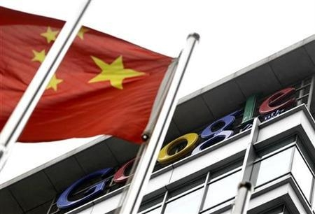 QUE.COM Google China photo by Reuters