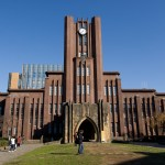 Top 10 Best Universities in Japan 2017