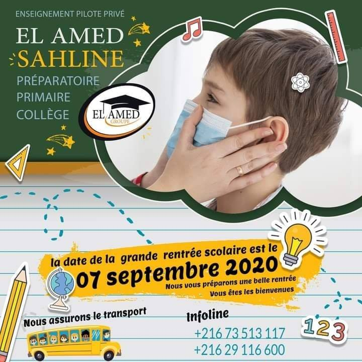 Affiche publicitaire inscription EL AMEd Sahline