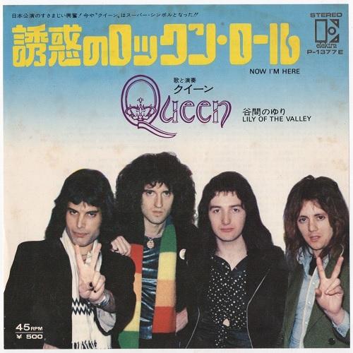 45 tours - Japon