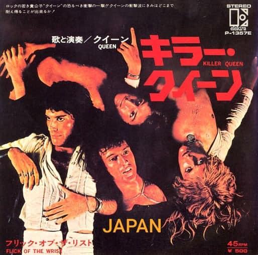 KQ Japon