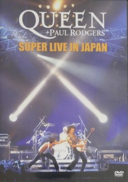 Super Live in Japan (Japon seulement)