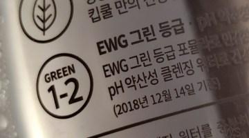 ewg k-beauty product rating keep cool