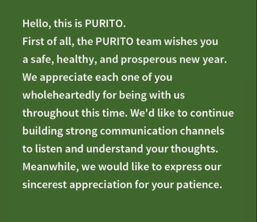 purito sunscreen controversy notice