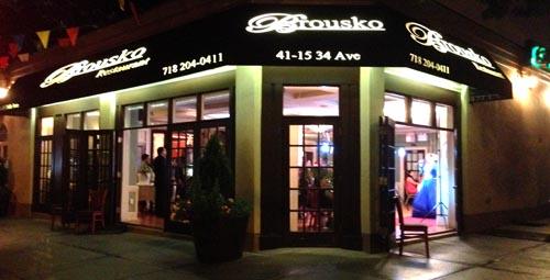 La entrada al restaurante Brousko en Astoria que tendrá espectáculos para atraer a la comunidad latina.