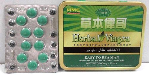 El Herbal Viagra que se vende en Nueva York.