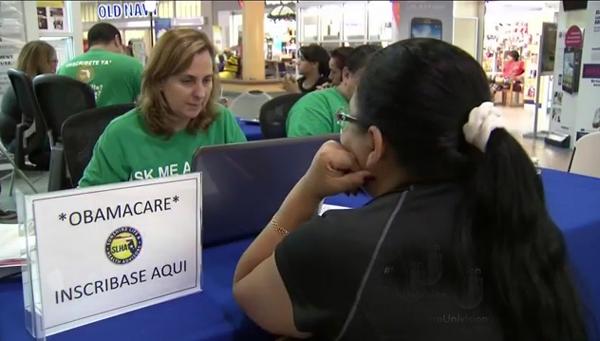El estado de California ofrece la posibilidad de que los indocumentados compren seguro de salud a bajo costo.