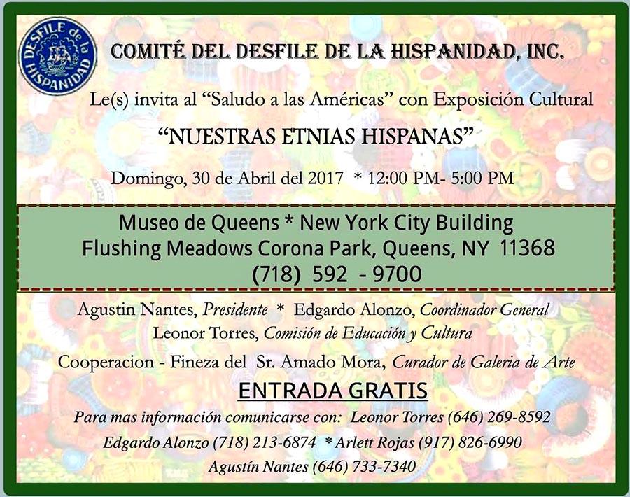Desfile de la Hispanidad exhibicion