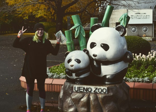 Six. Ueno Zoo Queentroll
